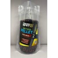 Feeder Bait Micro Pellet Prestige Fish Meal Dark Spice 2mm 800g