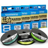 Shimano Plecionka Kairiki 8X Mantis Green Jasno Zielona