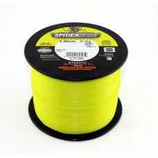 Spiderwire Plecionka Stealth Smooth 8x Yellow Żółta Na Metry