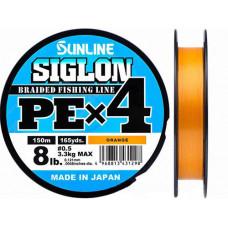 Sunline Plecionka Siglon PE X4 150m Orange
