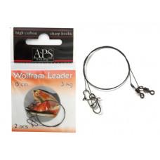 APS Przypon Wolframowy 15cm 2szt